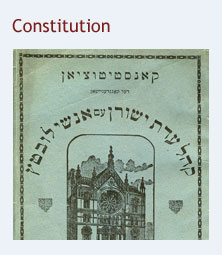 Constitution of Congregation Kahal Adath Jeshurun