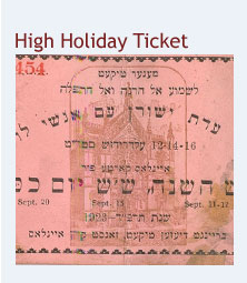 High Holiday ticket