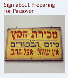 Sign about Preparing for Passover