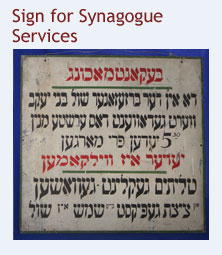 Sign for Synagogue Services