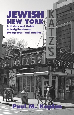 Jewish-New-York-Book-Cover