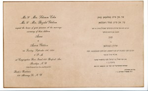 Invitation to the wedding of Marion's parents, Anna Cohn and Aaron Gitelson.  Click to enlarge.