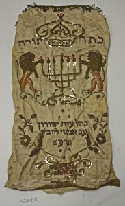 Torah Cover from the collection of the Museum at Eldridge Street