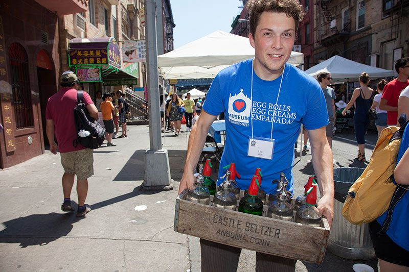 Find out about Museum Internships at the Museum at Eldridge Street.