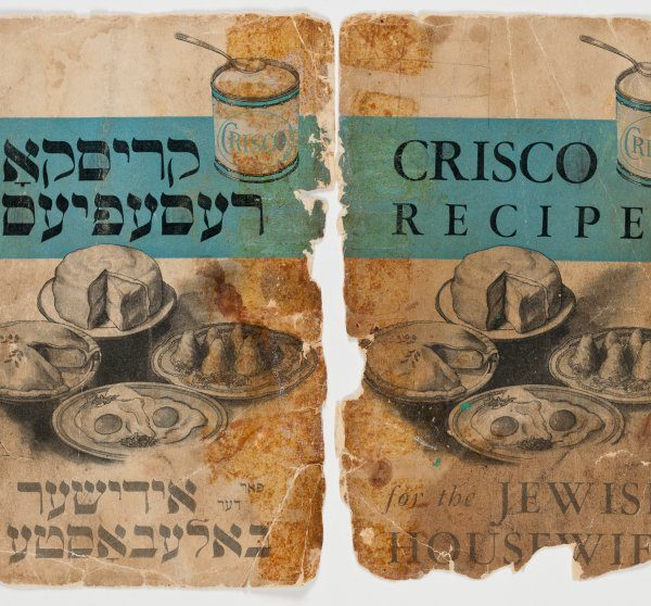 Crisco to the Rescue: Marketing to American Jews