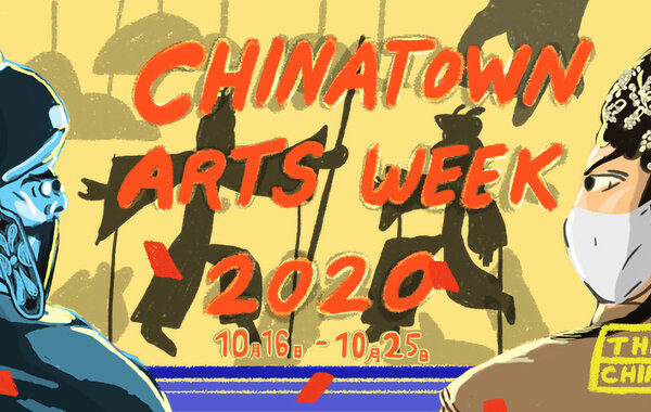 Chinatown Arts Week brings the community together